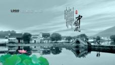 江南水鄉圖片