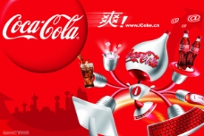 可口可乐海报图片素材