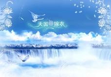 创意风景瀑布素材图片