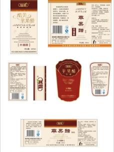苹果醋标签图片