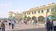 购物休闲街环境效果图图片