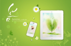 绿色环保手机图片