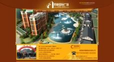 黔都国际网站图片