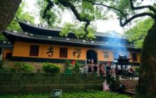 普陀山法雨寺图片