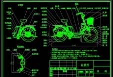 电动自行车CAD图纸图片
