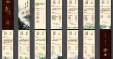 茶庄菜单图片