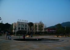 郴州福地广场图片