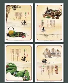 茶文化素材下载