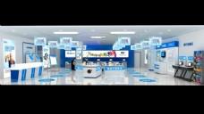 中国移动营业厅模型