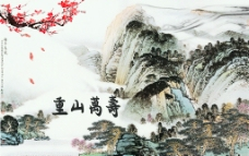 山水风景水墨画图片