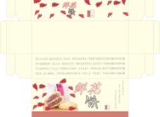 鲜花饼包装盒图片
