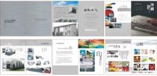 印刷厂画册
