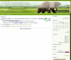 绿色动物模板图片