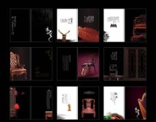 红木家具画册图片