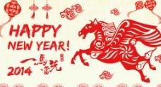 新年贺卡图片