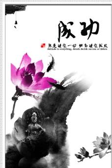 中国传统文化宣传展板图片