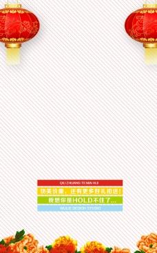 2014金马迎春促销图片