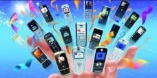 各种款式手机