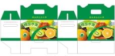 绿色水果包装盒图片