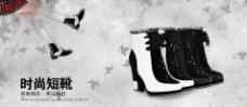 淘宝女鞋海报设计图片