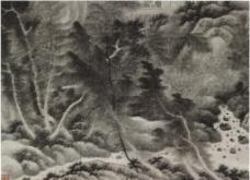 高清 龚贤 林深烟树图图片