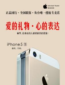 苹果彩页图片