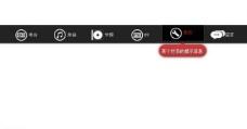 纯css3动感导航栏图片