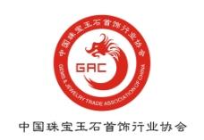 中国珠宝玉石首饰行业图片