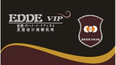 EDDE VIP名片图片