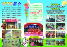 文化艺术幼儿园图片