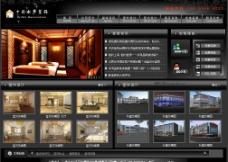 中国新华装修装饰源码图片