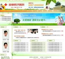 医院网站模板图片