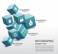 科技x展架图片