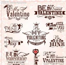 爱情图标图片
