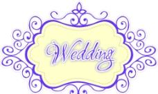 婚庆牌图片