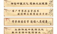 中医院匾图片