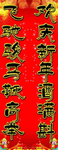 浪漫花纹_节日节庆ps花纹素材_新年ps花纹图案