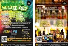 KTV酒吧传单图片