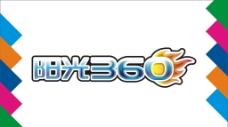 阳光360艺术字图片