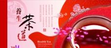 古典中国茶文化图片