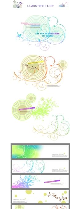 矢量创意七彩色块光晕素材