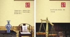 右江工商图片
