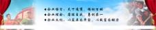 政企banner图片