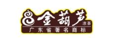 金葫芦凉菜图片