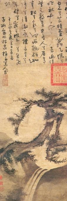 高山彩霞图片,美术 版画 风景 山岭 山峰 云雾 树木