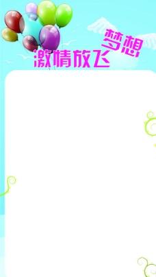 ppt 背景 背景图片 边框 模板 设计 相框 228_404