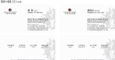 千墨文化名片图片