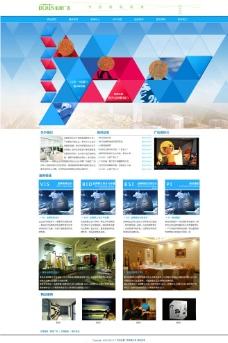 广告公司网站设计页面图片