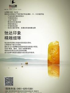 企业宣传海报图片