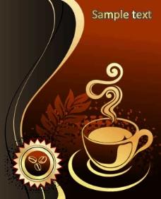 精品咖啡海報卡片